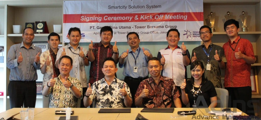 SmartCity Solutions System Kick Off Meeting