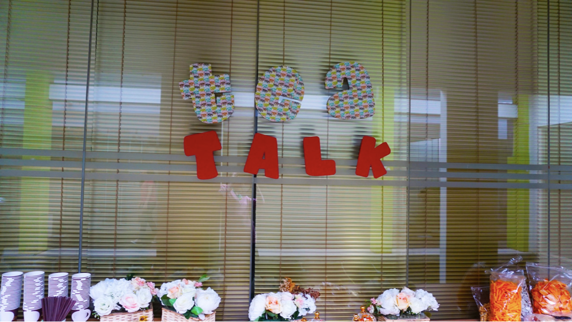 Tea Talk di Advance Innovations
